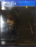 скриншот Death Stranding PS4 - русская версия #5