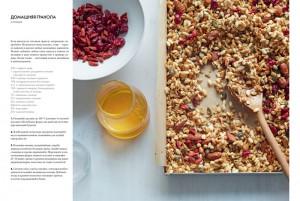 фото страниц Культ домашней еды. Завтраки, обеды, ужины #8