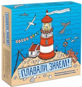 Настольная игра Манн, Иванов и Фербер 'Плавали, знаем! 'Познавательная настольная игра для влюбленных в море (4631142911945)