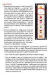 фото Настольная игра Манн, Иванов и Фербер 'Все на борт! Игра на развитие памяти для юных пиратов'(4631144607976) #4