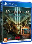 игра Diablo 3: Eternal Collection PS4 - русская версия