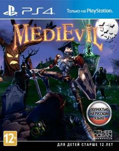 игра MediEvil PS4 - русская версия