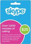 Игра Ваучер Skype 25 USD