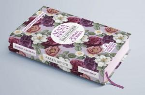 фото страниц Психологічні романи Агати Крісті (комплект з 3 книг у подарунковій коробці) #5