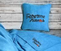 Подарок Подарочный набор: подушка + плед 'Берегите Любовь!' 03