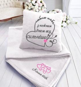 Подарок Подарочный набор: подушка + плед 'Люблю тебе' 23