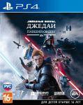 игра Star Wars Jedi: Fallen Order PS4 - Звёздные Войны Джедаи: Павший Орден - русская версия