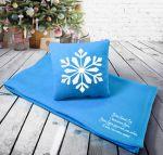 Подарок Набор: подушка + плед 'Пусть Новый Год счастливым будет!'