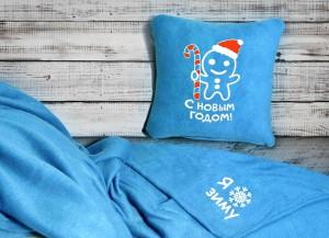 Подарок Набор: подушка + плед 'С Новым Годом' 21