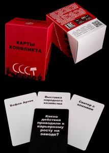 фото Настольная игра 'Карты конфликта. Back in The USSR' #6