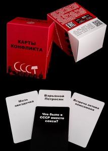 фото Настольная игра 'Карты конфликта. Back in The USSR' #9