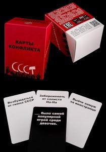 фото Настольная игра 'Карты конфликта. Back in The USSR' #8