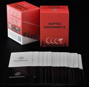 фото Настольная игра 'Карты конфликта. Back in The USSR' #4