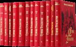 Книга Сумма теологии (суперкомплект из 12 книг)