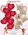 фото Подушка-Валентинка в форме сердца  'Буся, я тебя люблю!' #4