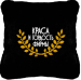 Подарок Сувенирная подушка 'Краса и гордость фирмы' №157