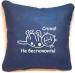 Подарок Сувенирная подушка ' Сплю! Не беспокоить ' №80
