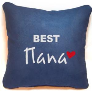 Подарок Сувенирная подушка ' Best Папа ' №106