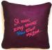 Подарок Сувенирная подушка 'Был рядом!' №173