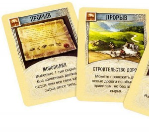 фото Настільна гра Hobby World 'Колонізатори. Розширення для 5-6 гравців (3-тє рос. вид.) (915111) #4