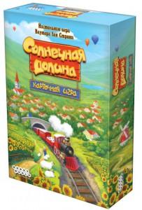 Настольная игра Hobby World 'Солнечная долина. Карточная игра' (915121)