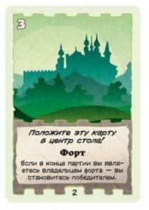 фото Настольная игра Hobby World 'Форт' (915124) #10