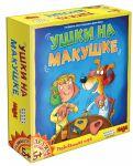 Настольная игра Hobby World 'Ушки на Макушке' (915105)