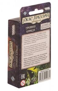 фото Настольная игра Hobby World 'Ужас Аркхэма. Путь в Каркозу. Туманная Каркоза (915076) #2