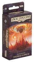 Настольная игра Hobby World 'Ужас Аркхэма. Путь в Каркозу. Туманная Каркоза (915076)