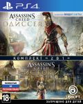 игра Комплект Assassin's Creed: Одиссея + Assassin's Creed: Истоки PS4 - русская версия