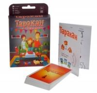 Настольная игра Magellan 'Таракан' (MAG02531)