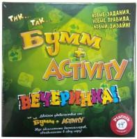 Настольная игра Piatnik 'Активити и Тик Так Бумм, набор Вечеринка' (715396)
