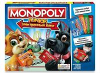 Настольная игра  Hasbro 'Монополия Юниор с банковскими карточками' (E1842)