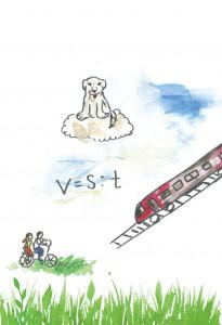 фото страниц Большая белая собака. Общительная сказка для детей и родителей #14