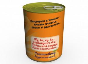 фото Подарочная жестянка с вялеными мандаринами 'Консервированное Счастье' #2