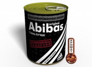 Подарок Подарочная жестянка 'Консервированные носки Abibas. Остерегайтесь подделок'