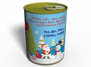 фото Подарочная жестянка 'Консервированные Новогодние Носки. Подарок От Деда Мороза' (мужские) #2