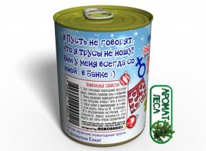 фото Подарочная жестянка 'Консервированные Рождественские Мужские Трусы' #3