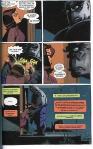 фото страниц Галк. Сірий #10