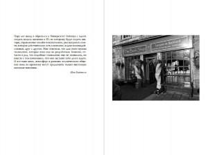 фото страниц Дневник книготорговца (суперкомплект из 2 книг) #6