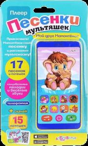 Интерактивный плеер-смартфончик 'Мой друг Мамонтёнок'