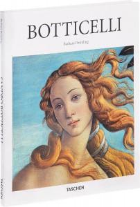 фото страниц Botticelli #2