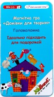 Магнитная игра The Purple Cow 'Домики для животных' (290)
