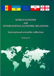Книга World Eсonomy and Internetinal Economic Relations: Training manual