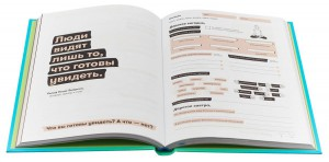 фото страниц Дневник твоей энергии. Чек-листы, советы, упражнения #5
