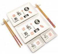 Подарок Сервиз для суши 'Иероглифы', 2 персоны (DN29747)