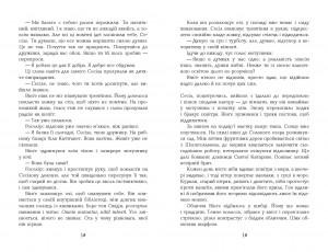 фото страниц 1793 #9