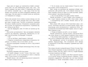 фото страниц 1793 #10