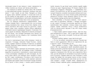 фото страниц 1793 #8