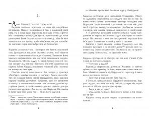 фото страниц 1793 #5